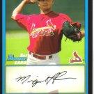 2009 Bowman Prospects  #73 Miguel Flores   Cardinals