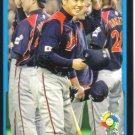2009 Bowman WBC Prospects  #6 Shinnosuke Abe