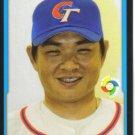 2009 Bowman WBC Prospects  #16 Cheng-Min Peng