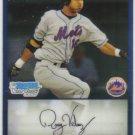 2009 Bowman Prospects Chrome  #3 Greg Veloz   Mets