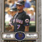 2009 Upper Deck Piece of History  #57 Jose Reyes   Mets