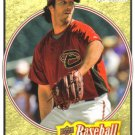2008 Upper Deck Heroes  #2 Dan Haren   Diamondbacks