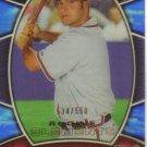 2007 Upper Deck Elements  #221 Jarrod Saltalamacchia  RC  Braves  /550