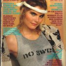 April 1982  Playboy Magazine    Mariel Hemingway