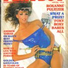 June 1985  Playboy Magazine    Roxanne Pulitzer