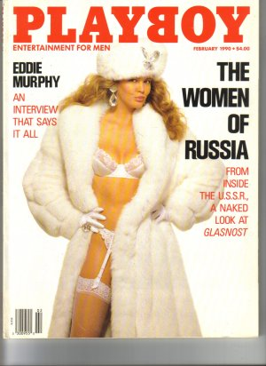 February 1990  Playboy Magazine    Pamela Anderson
