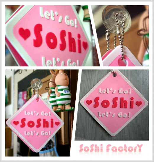 Let's Go! SoShi Pink Car sign