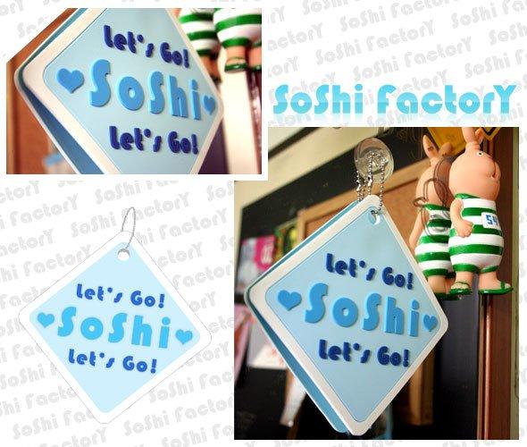 Let's Go! SoShi Blue Car sign