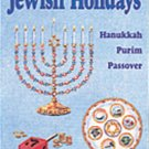 Jewish Holidays Personalized Children's Book