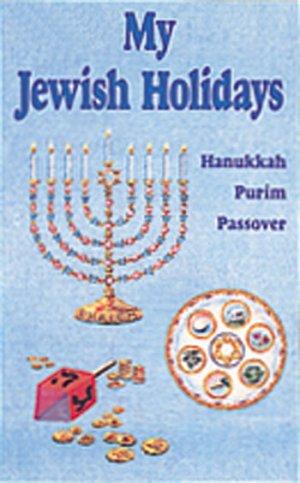 Jewish Holidays Personalized Children's Book