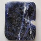 Sodalite 50x40 Wavy Rectangle Pendant Bead