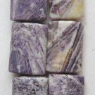 6 Mongolian Fluorite 20x14 Rectangle Beads