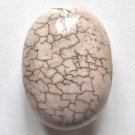 Shell Pink Magnesite 28x20 Oval Pendant Bead