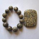 Artistic Jasper 39x30 Rectangle Pendant Bead Set