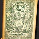 The Story of the Irish Race by Seumas MacManus 1970 VGC
