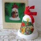 1984 Mother and Dad Hallmark Ornament Colorful Ceramic Bell