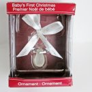 2008 Babys First 1st Christmas Pacifier, White and Gold American Greetings Ornament