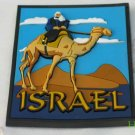 Israel 3D Magnet Man Riding Camel