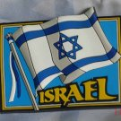 Israel 3D Magnet Israeli Flag