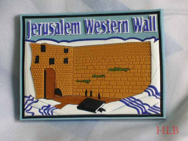 Israel 3D Magnet Western Wall