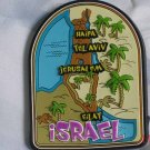 Israel 3D Magnet Map of Israel