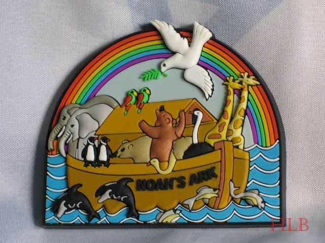 Israel 3D Magnet Noah's Ark