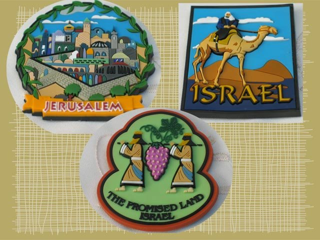 Set of 3 Israel 3D Magnets Set C
