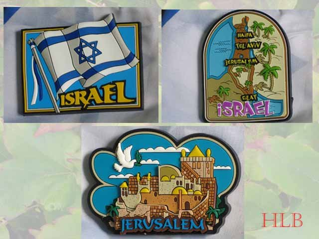 Set of 3 Israel 3D Magnets Set B