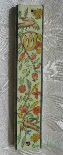 Mezuzah Emanuel Wood Large  Hand Painted Birds & Pomegranates -- MZL5