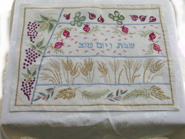 Challah Cover Emanuel Silk Embroidered 7 Species -- CME9