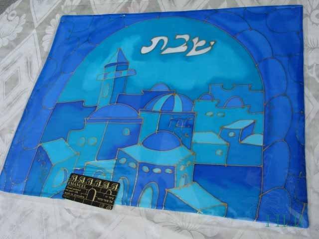 Challah Cover Emanuel Hand Painted Silk Blue Jerusalem -- CSE9