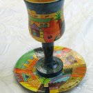 Kiddush Cup Emanuel Hand Painted Wood Jerusalem -- CU1