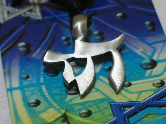 Pewter Chai Life Amulet Pendant Necklace