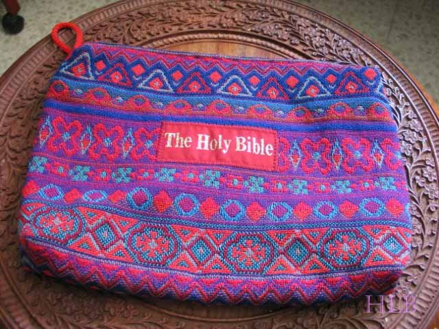 Holy Bible Woven Carrying Bag - M3