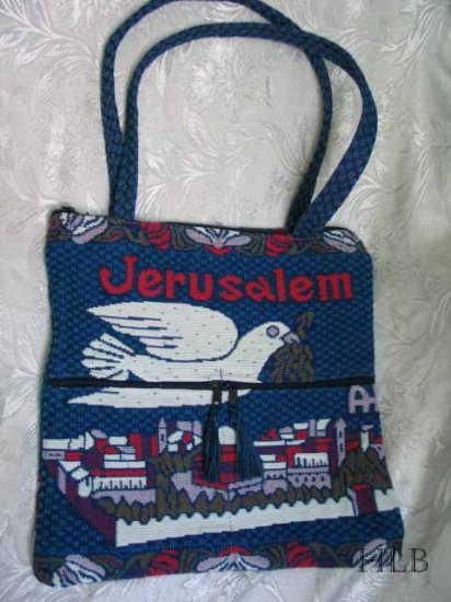 Holy Land Dove of Peace Woven Shoulder Handbag / Tote