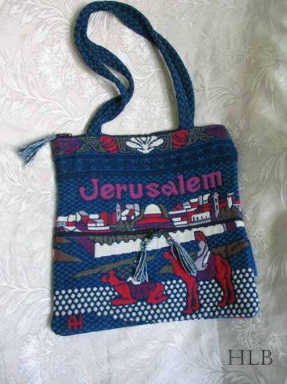 Holy Land Jerusalem Camel Woven Shoulder Handbag / Tote