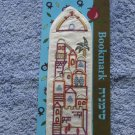 Embroidered Silk Emanuel Bookmark Jerusalem BME1W