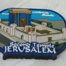 3D Embossed Fridge Magnet The Second Temple in Jerualem