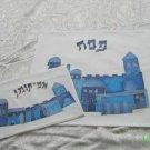 Blue Jerusalem 3 Pocket Matzah Cover + Afikomen Cover MSY-8