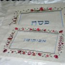Embroidered Passover Matzah Afikomen Cover / Bag Set MB2