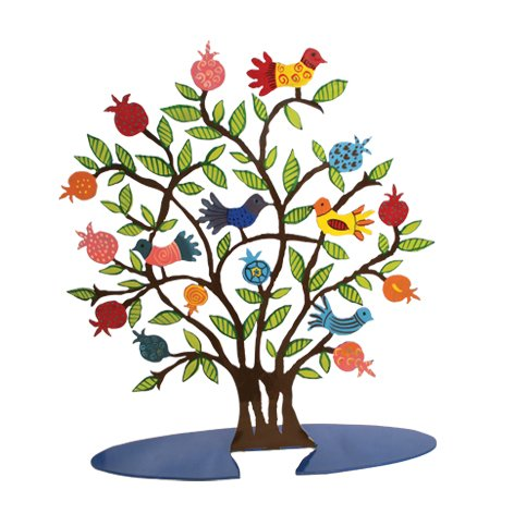 Emanuel Laser Lazer Cut Hand Painted Pomegranate Tree Sculpture LCT