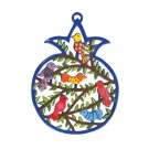 Emanuel Laser Cut Hand Painted Pomegranates - Birds PMM2
