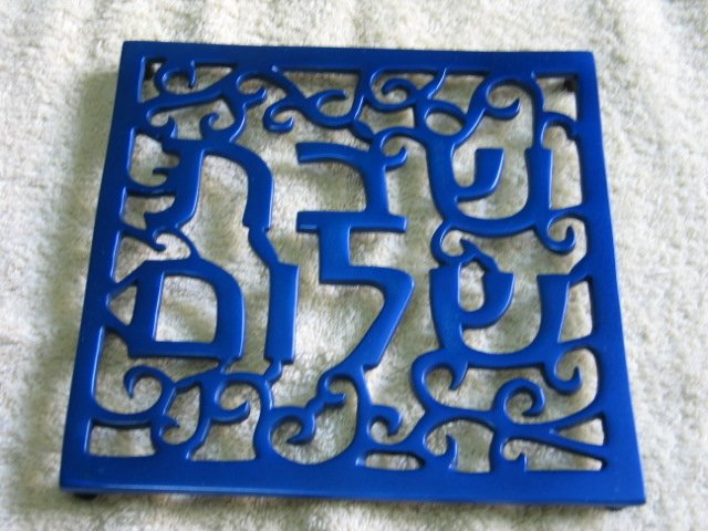 Emanuel Anodized Aluminum Kitchen Dining Room Trivet Blue MHPC2