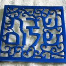 Emanuel Anodized Aluminum Kitchen Dining Room Trivet Blue MHPC2