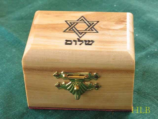 Olive Wood Star of David 'Shalom' Jewelry Keepsake Box Sm