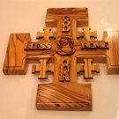 Olive Wood Jerusalem Cross Holy Land Inspiration - God Bless Our Home