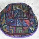 Ethnic Fabric Druze Woven Kippa Kippot Judaica Israel U5R