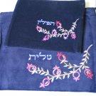 Yair Emanuel Velvet Embroidered Tallit Talit Bag 'Pomegranates' -- TFV3