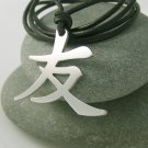 Friend in Kanji (Chinese), stainless steel pendant on natural leather cord. A surfer style necklace