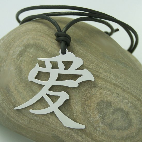 Love in Kanji (Chinese), stainless steel pendant on natural leather cord. A surfer style necklace